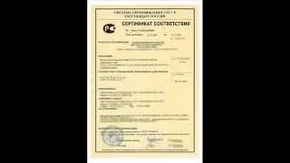 Сертификат соответствия ГОСТ Р в Красноярске(