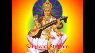 Saraswati Stotram