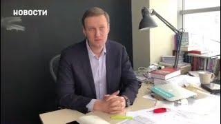 Роскомнадзор начал блокировать сайт Навального | Новости 7:40, 15.02.2018