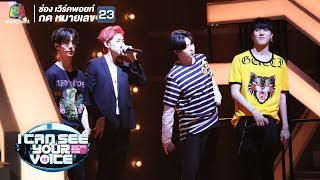 Gambar cover Just Right - GOT 7 | I Can See Your Voice -TH