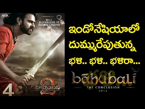 Saahore Baahubali Song Performance by Indonesia Singers || Prabhas || SS Rajamouli || TTM
