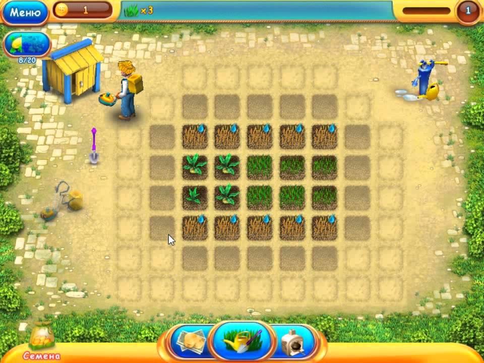 игра чудо ферма скачать бесплатно полную версию - фото 7