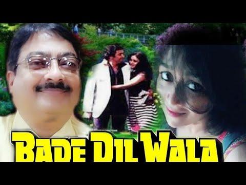 Kaho Kaise Rasta Bhool Gaye  Film : Bade Dil Wala