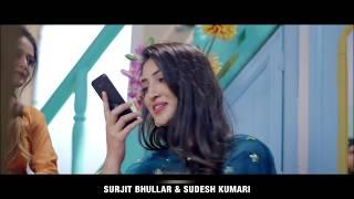 Yaari Tod Deni (Teaser) : Surjit Bhullar Ft. Sudesh Kumari | Mista Baaz | @Finetouch Music