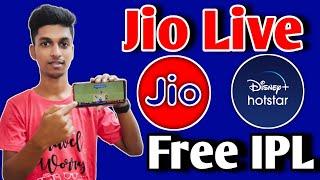 IPL live match jio sim se kaise dekhe I IPL live match dekhne ka tarika