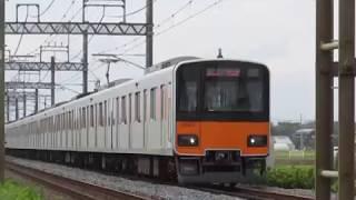 東武50000系51007F 川越市~霞ヶ関間高速通過