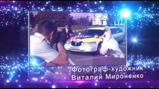 Все для Вашей свадьбы в Николаеве!.mp4