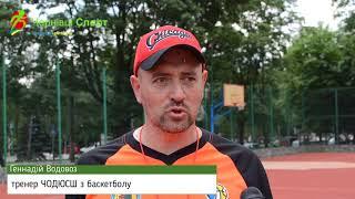 Геннадій Водовоз, тренер ЧОДЮСШ з баскетболу