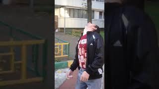 Нарик Залип