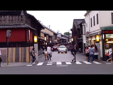 Gion District, Kyoto City