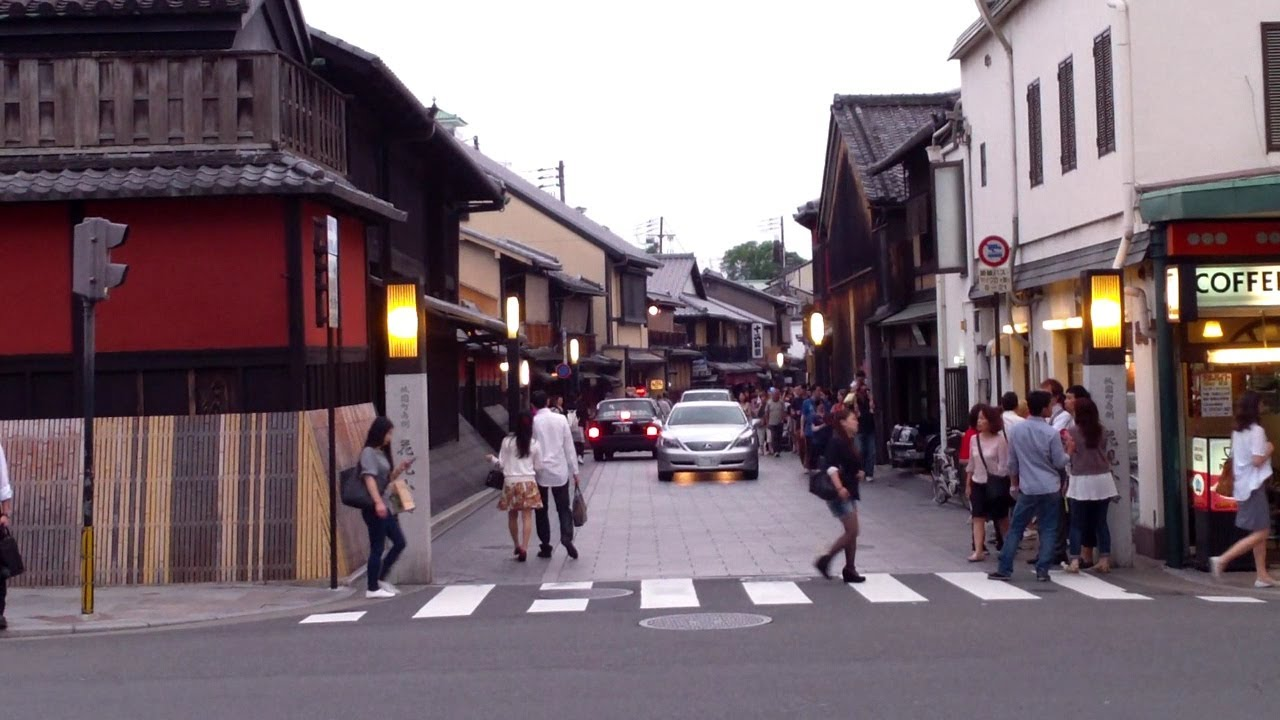Gion District, Kyoto City - YouTube