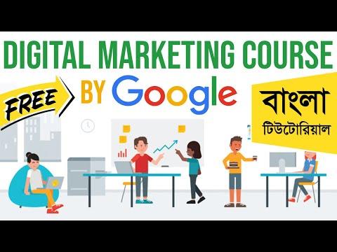 Digital Marketing Course With Google Certification | Bangla Tutorial
