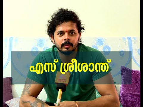 S. Sreesanth Interview | Point Blank 25 August 2015