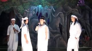 Juragan Empang - Lagu Sandiwara Aneka Tunggal Mp3