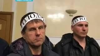"""Шахтеры ГП """"Селидовуголь"""" объявили голодовку"""