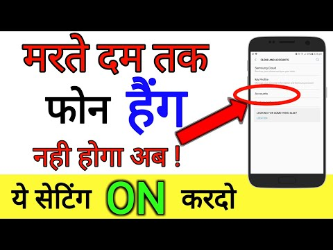 Mobile Hanging Problem Solve 100% Working  Killer Setting || By Technical Boss