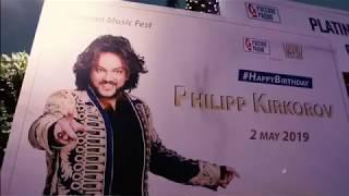 """Филипп Киркоров - Шоу «THE BEST"""". Премьера: """"Стеснение пропало"""". Дубай, 02.05.2019"""