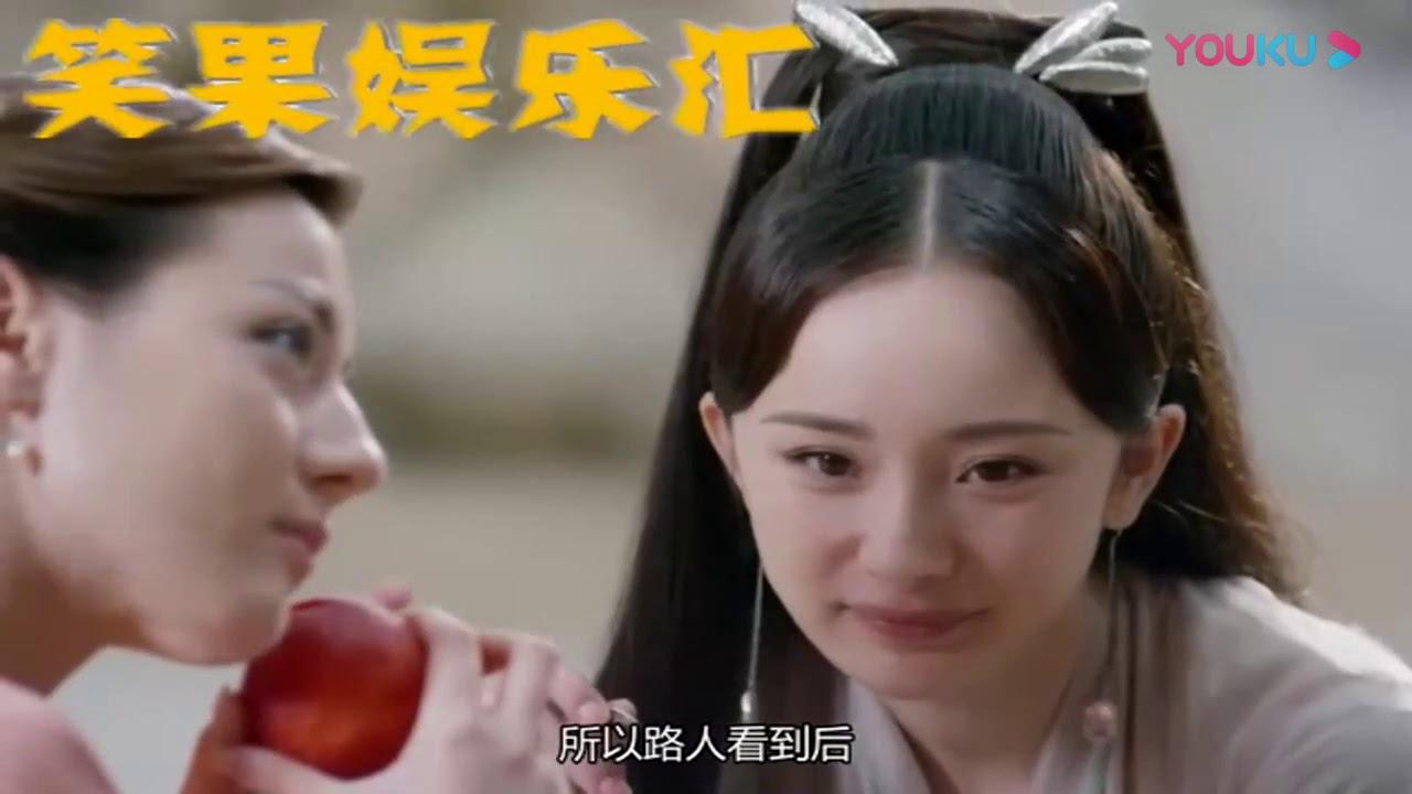 """杨幂去年离婚,今年七夕约新欢!男主角以""""我们只是朋友""""来回应"""