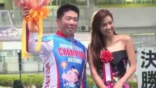 千葉県松戸競輪場で開催された「第10回サマーナイトフェスティバル」...