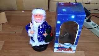 Іграшка дід Мороз синій танцює і співає