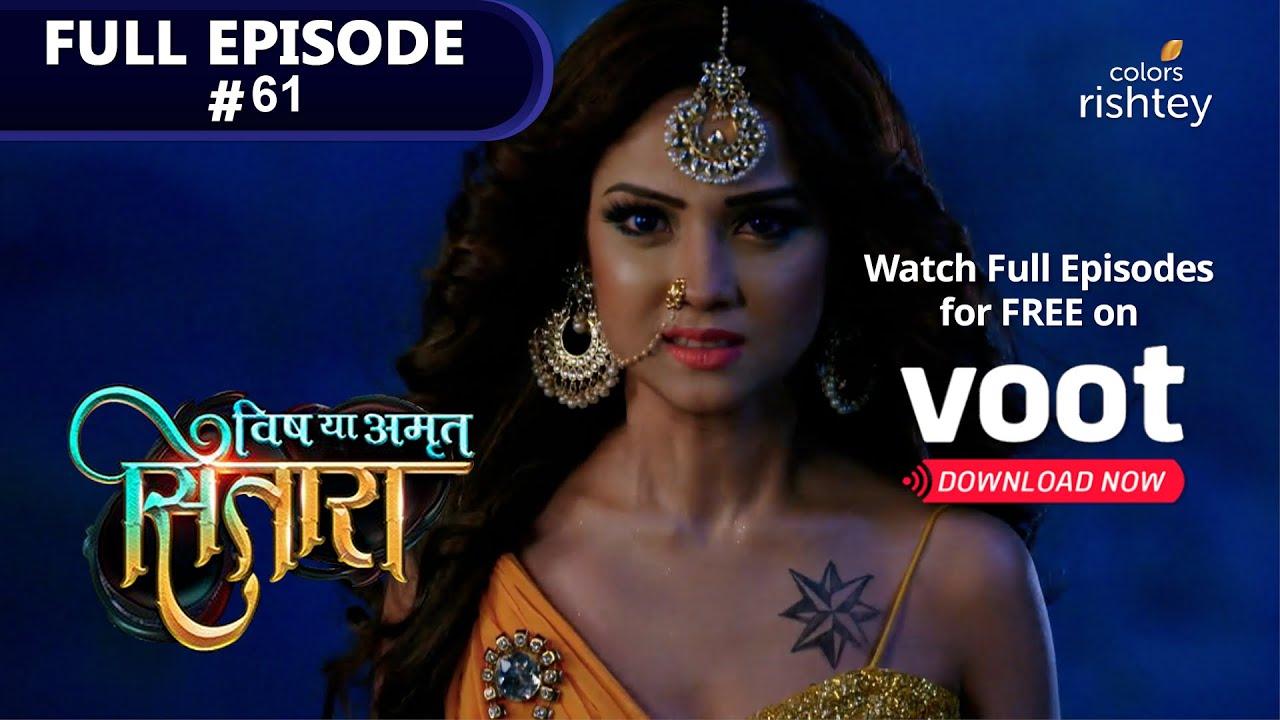 Download Vish Ya Amrit Sitaara | विष या अमृत सितारा | Ep. 61 | Sitaara's Life In Peril!