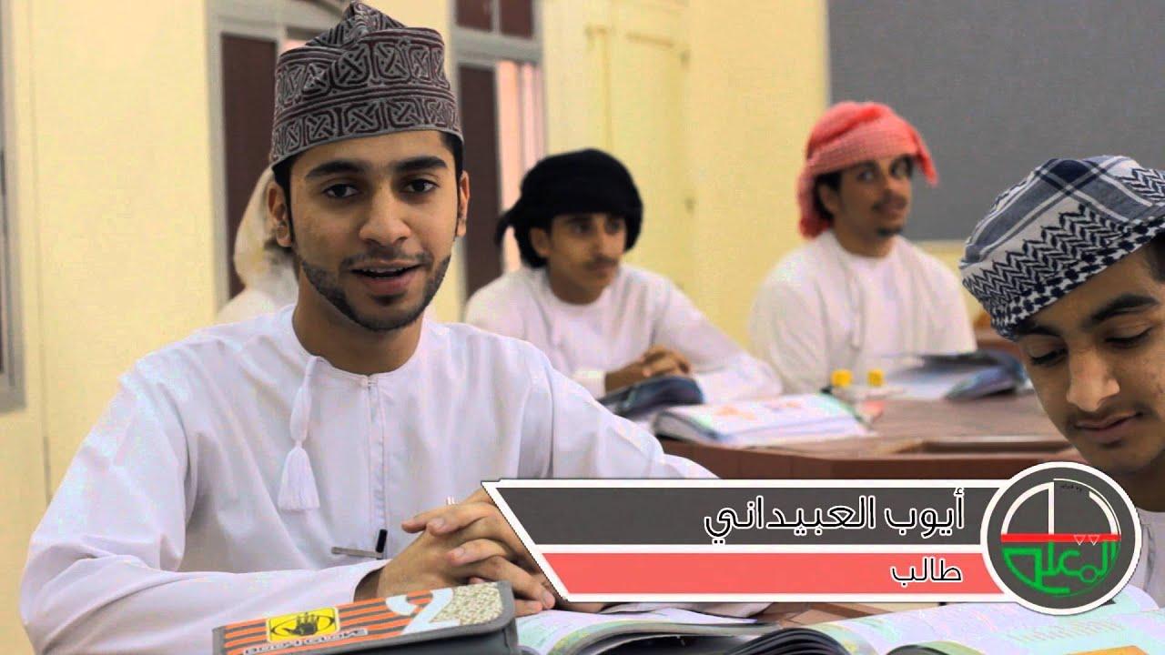 اهداء من تعليمية شمال الباطنة بمناسبة يوم المعلم 2016 م سلطنة