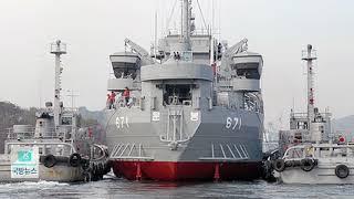 18.04.18 주간용어 돋보기 - 해군 상륙함 LST