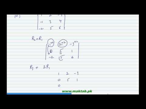 FSc Math Book1, Ex 3 3, LEC 13: Q 1-2