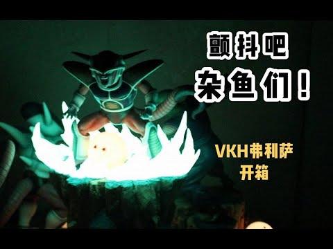 Dragon Ball Kakarot: Troféus/Achievements Benfeitor/Apenas o Melhor /Fonte do Saber from YouTube · Duration:  3 minutes 2 seconds