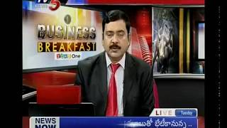 22nd May 2018 TV5 News Business Breakfast