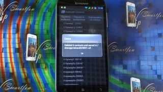 видео Как удалить повторяющиеся контакты в Андроид телефоне