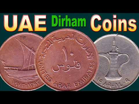 Exclusive Video : United Arab Emirates Coins