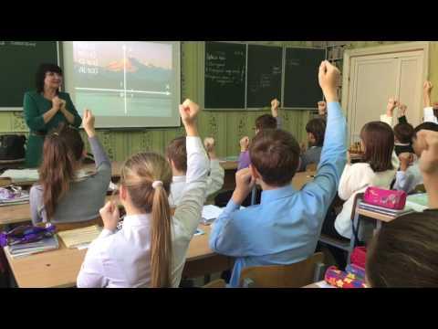 Открытый урок математики в 6 классе видео