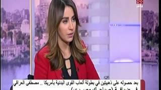 مصطفى العراقي: أنا أول ضابط يحصل على ميدالية ذهبية في بطولة عالمية