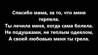 ☆★☆ Эльбрус Джанмирзоев☆★☆С днем рождение мама! ☆★☆