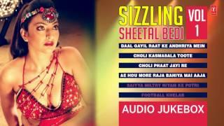 latest audio jukebox sheetal bedi vol 1 bhojpuri songs singers kalpana indu sonali