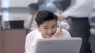 1993年ごろの富士通のワープロオアシスのCMです。山瀬まみさんが出演さ...