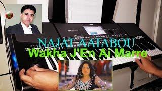 wakha je n'ai marre + ana manwit fra9o واخا جونيمار + انا مانويت فراقو
