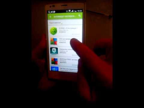 HTC Sync - скачать бесплатно на компьютер, не видит телефон