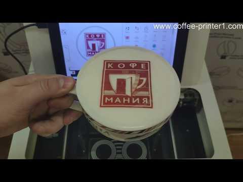 Печать логотипов и фото на кофейной пенке ( Кофе Принтер Москва )