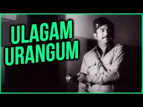 Ulagam Urangum Full Song | Veetu Mappillai Tamil Movie Songs | Savithri | Pramila | AVM Rajan