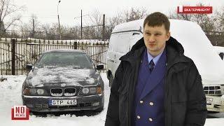 Нелегальные схемы ввоза автомобилей в Россию