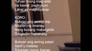 Buksan Ang Aming Puso Lyrics