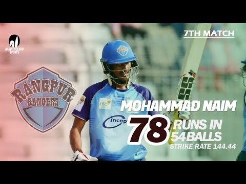 Mohammad Naim's 78 Run Against Chattogram Challengers | 7th Match | Season 7|Bangabandhu BPL 2019-20