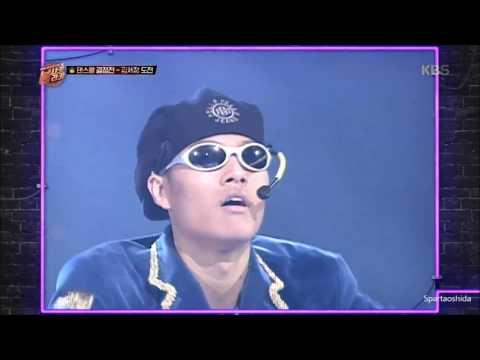 Gugudan 김세정  KIM SE JEONG - Turbo Dance CUT Black Cat Nero and My childhood dream