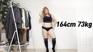 [통통코디] 73kg …