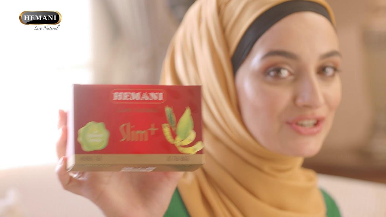 hemani herbal slimming ceai recenzii)