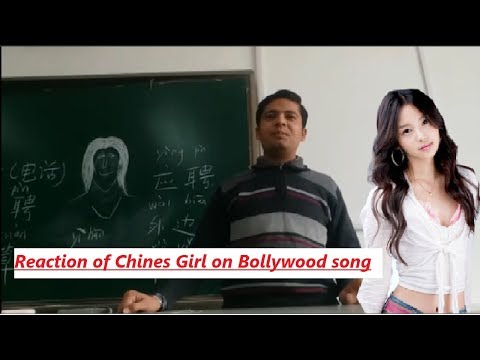 North University of china  - Reaction of Chines Teacher on Bollywood song