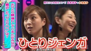 히로스에 료코가 혼자 할 수 있는 것과 없는 것.