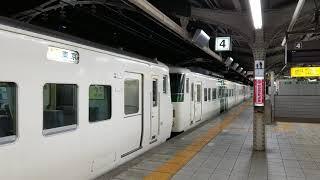 185系快速ムーンライトながら東京行き 東海道本線名古屋発車